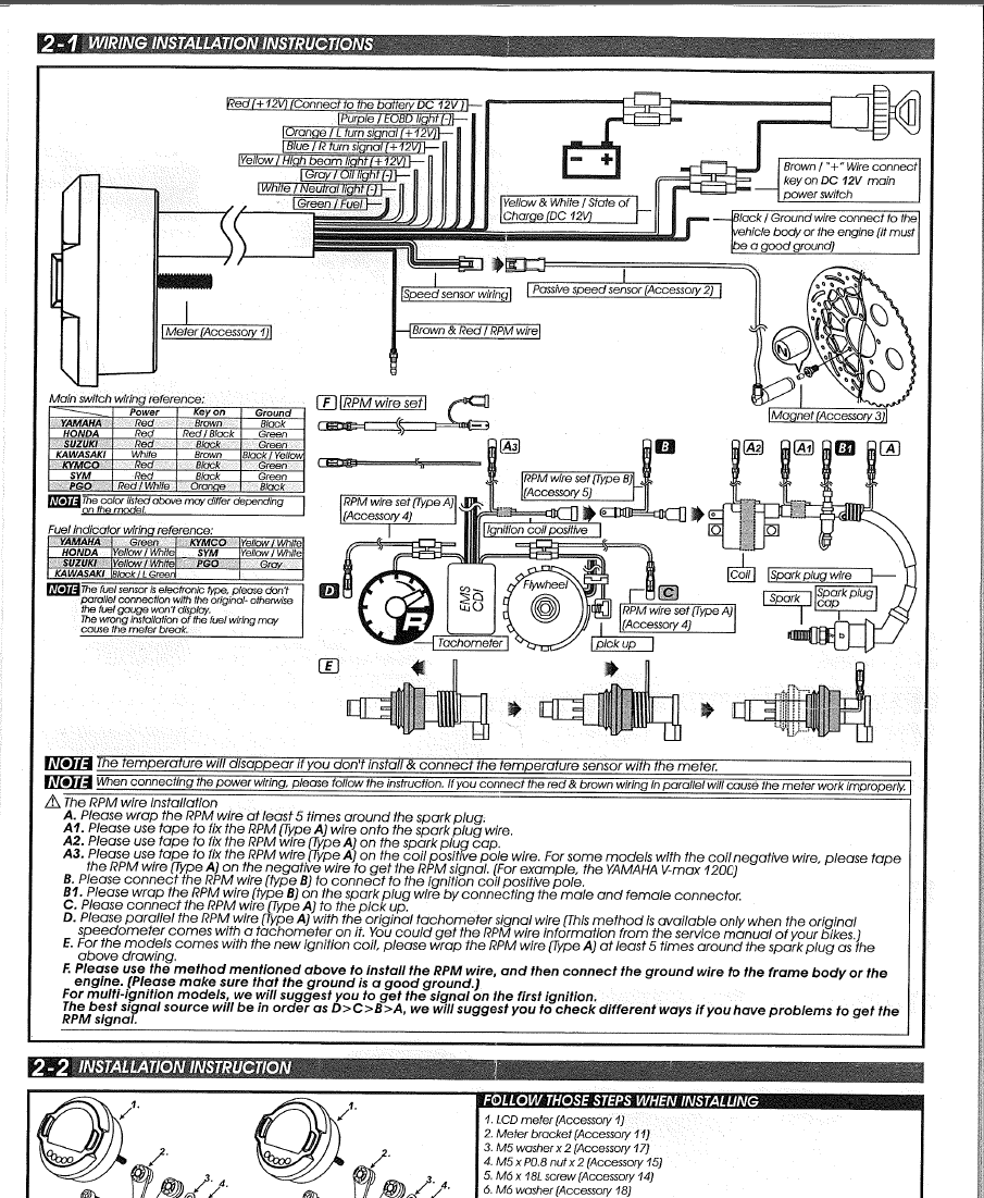 Ford E 250 Abs Brake Module Wiring Diagram Data Schema Ke U2022 System